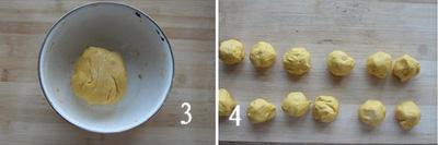 """Cách làm bánh quả quýt """"siêu thực"""" đầy bổ dưỡng-3 cách làm bánh quả quýt Cách làm bánh quả quýt """"siêu thực"""" đầy bổ dưỡng Cach lam banh qua quyt sieu cute 3"""