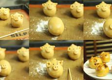 Cùng con vào bếp học cách làm bánh trung thu hình con thú ngộ nghĩnh-16