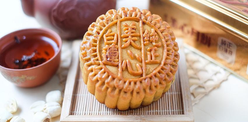 cách nướng bánh Trung thu-56 cách nướng bánh trung thu Hướng dẫn cách nướng bánh Trung thu chuẩn đẹp cach nuong banh trung thu truyen thong va hien dai 33