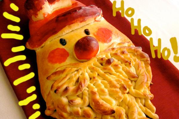 Đón Giáng sinh sớm với bánh mì Noel cực yêu nhìn là muốn ăn ngay-1 bánh mì noel Đón Giáng sinh sớm với bánh mì Noel cực yêu nhìn là muốn ăn ngay cach lam banh lam banh mi ong gia Noel lam qua cho tre nho nhan dip giang sinh 4