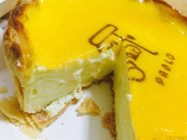 cách làm bánh cheese tart Pablo -76 bánh cheese tart pablo Ngọt ngào đón năm mới với cách làm bánh cheese tart Pablo cach lam banh cheese tart pablo 2