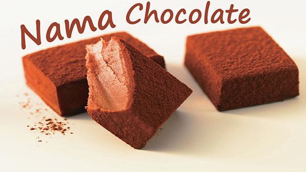 cách làm nama chocolate vị dừa cách làm nama chocolate vị dừa Cách làm nama chocolate vị dừa thơm, mềm, mát lạnh cach lam nama chocolate vi dua 3
