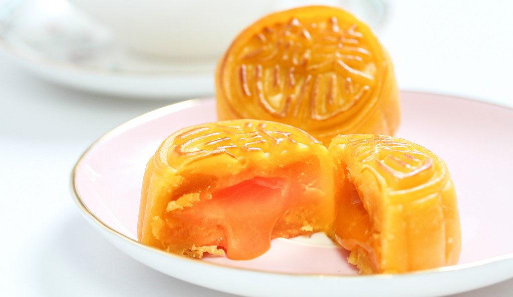 bánh trung thu nhân kim sa nguyên liệu làm bánh nướng Nguyên liệu làm bánh nướng lava nhân kim sa tan chảy siêu dễ cực ngon banh trung thu nhan kim sa 1024x593