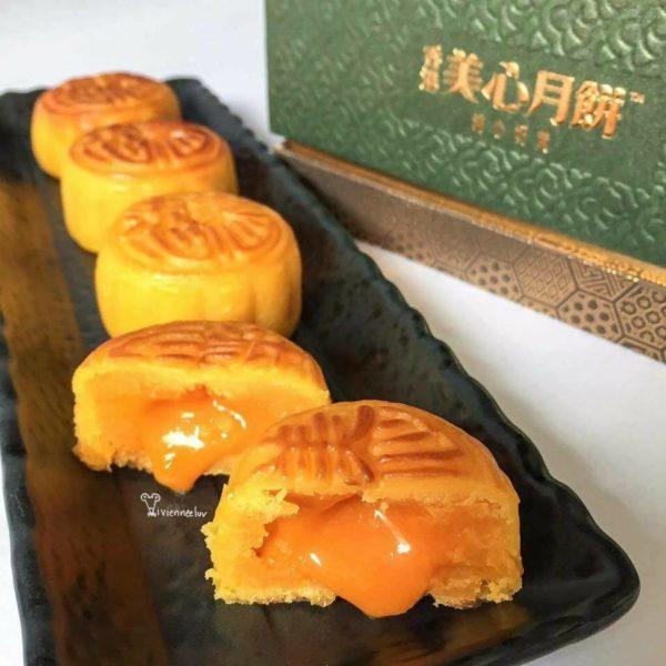 nguyên liệu làm bánh nướng nguyên liệu làm bánh nướng Nguyên liệu làm bánh nướng lava nhân kim sa tan chảy siêu dễ cực ngon nguyen lieu lam banh nuong e1563526915751
