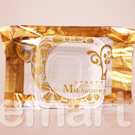 mua-khay-tui-dung-banh-trung-thu khay túi đựng bánh trung thu Mua khay túi đựng bánh trung thu ở đâu cho đẹp? watermarked 20768132 1875950362669995 2172621399373772095 n