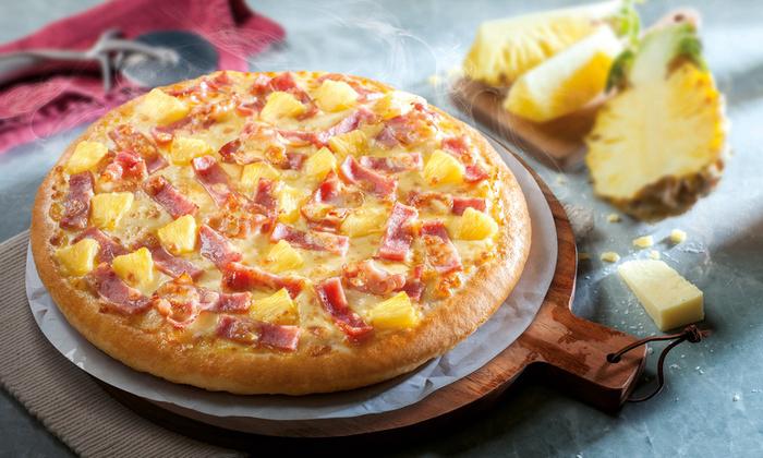 mua-nguyen-lieu-lam-pizza mua nguyên liệu làm pizza Mua Nguyên liệu làm pizza ở đâu ? momo upload api 190619140810 636965500906195327